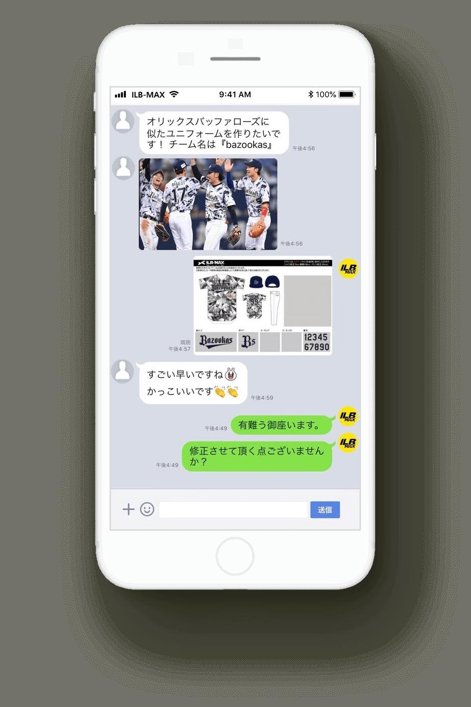 野球ユニフォームデザイン