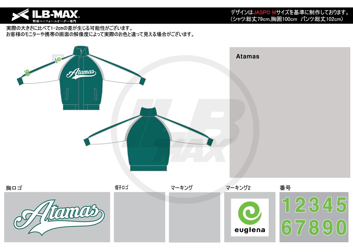 野球グランドコート