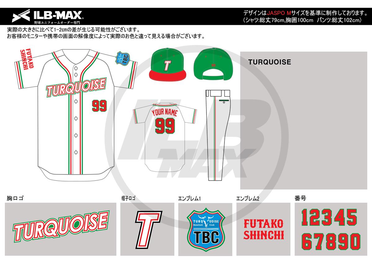 野球ユニフォームカタログ